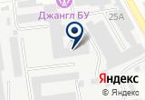 «Абаканская городская служба эвакуации автомобилей» на Яндекс карте