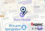 «Центральная, химчистка» на Яндекс карте