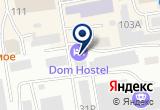 «АЗТО, группа компаний» на Яндекс карте