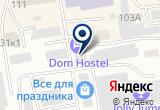 «Кассовый центр» на Яндекс карте