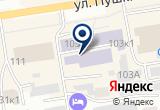 «Мультяшный переполох, детский развлекательный центр» на Яндекс карте