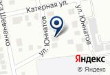 «Мастерская Холода» на Яндекс карте