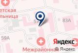 «Городская клиническая больница» на Яндекс карте