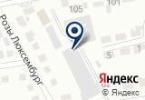 «Строим все, торгово-строительная компания» на Яндекс карте
