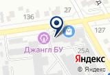 «Молния-Auto, автосервис» на Яндекс карте