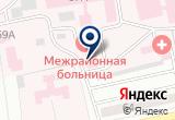 «Абаканская межрайонная клиническая больница» на Яндекс карте