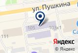 «Хакасский институт развития образования и повышения квалификации» на Яндекс карте