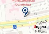 «Лига Пресс» на Яндекс карте