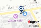 «DVD Maximum, сеть магазинов» на Яндекс карте