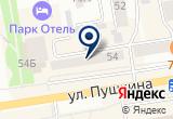 «Трафарет» на Яндекс карте