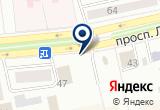 «Киоск по продаже лотерейных билетов» на Яндекс карте