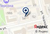 «Отдел Федеральной службы ВНГ РФ по Республике Хакасия» на Яндекс карте
