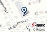 «ДомСтрой» на Яндекс карте