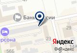 «Манаков и К, ООО, обувная фирма» на Яндекс карте
