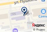 «Центральная, химчистка-прачечная» на Яндекс карте