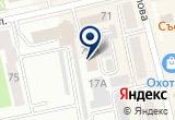 «Магазин мебели и товаров для школьников на Хакасской» на Яндекс карте