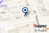 «Зингер, магазин швейного оборудования» на Яндекс карте