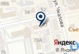 «Абакан.рф» на Яндекс карте