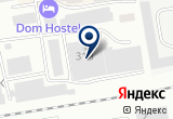«Трио Дизайн» на Яндекс карте
