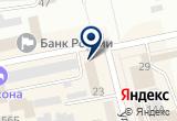 «Фотостудия» на Яндекс карте