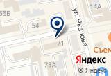«Абакан, агентство по организации речных прогулок и аренде катера» на Яндекс карте
