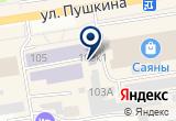 «Сауна, ИП Попова И.В.» на Яндекс карте