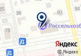 «БАРС, ООО» на Яндекс карте