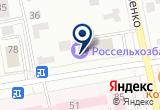 «Успех, рекламное агентство» на Яндекс карте