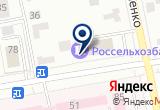 «Хакаудит, ООО, аудиторская фирма» на Яндекс карте
