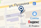 «Ракурс» на Яндекс карте
