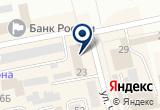«Абакан Книга, оптово-розничная компания» на Яндекс карте