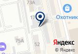 «Флора и Фауна, магазин» на Яндекс карте