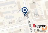 «Надежда» на Яндекс карте
