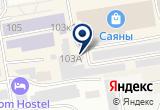 «Viktoroff» на Яндекс карте