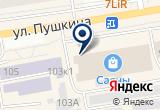 «ГЕОГРАФИЯ, федеральная туристическая сеть» на Яндекс карте
