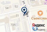 «Власта-Сибиряк» на Яндекс карте