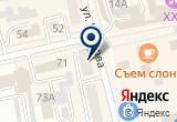 «Северянка, салон меховых изделий» на Яндекс карте