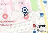 «Поликлиника, Республиканская клиническая психиатрическая больница» на Яндекс карте