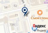 «Ирэна, сеть магазинов женской верхней одежды» на Яндекс карте
