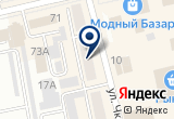 «Алмаз» на Яндекс карте