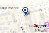 «Магазин книг» на Яндекс карте