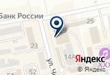 «Секонд-хенд» на Яндекс карте