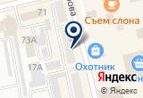 «Азиатско-Тихоокеанский банк, ПАО» на Яндекс карте
