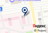 «Абакан, диагностический центр» на Яндекс карте