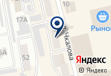 «Зимушка» на Яндекс карте