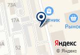 «Илона Дент, стоматология» на Яндекс карте
