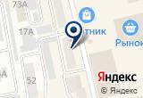 «Первый меховой, магазин» на Яндекс карте