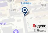 «Центр Метрологии, ИП Макаров В.Н.» на Яндекс карте