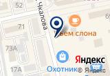 «Ярмарка пакетов» на Яндекс карте