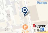«Илона, магазин товаров для дома» на Яндекс карте
